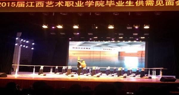 2016年江西艺术类大学排名_2016年江西艺术类大学报考热度排行榜