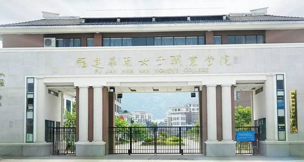 福建干部网络学院:如何删除河南干部网络学院的温馨提示?