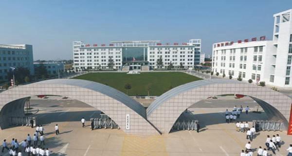 庆阳职业技术学院官网_2017年庆阳职业技术学院综合评价招生专业及计划