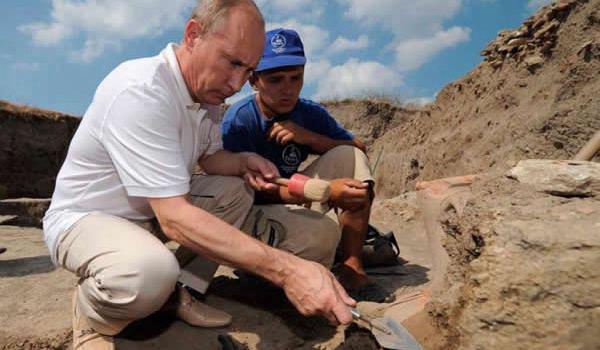 考古学专业